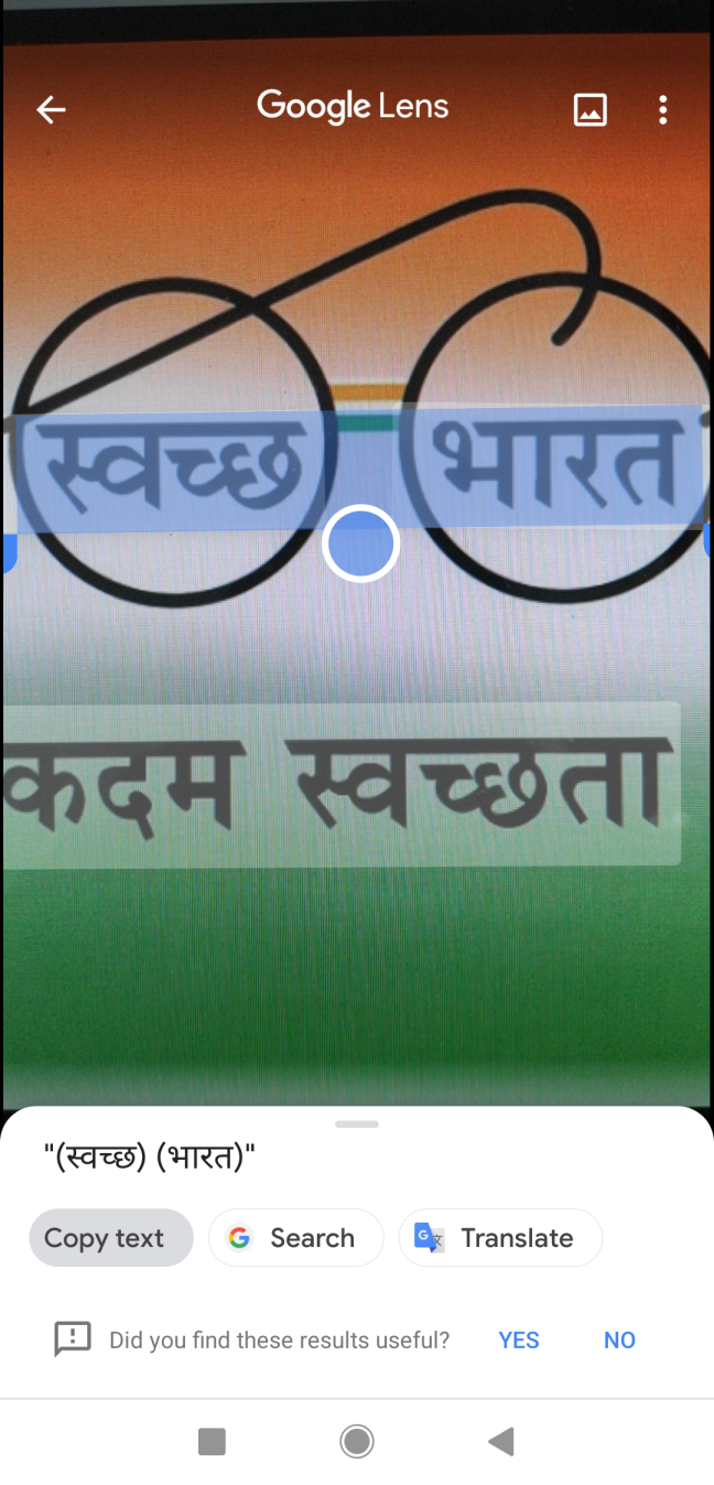 Unified script of India - Bharati